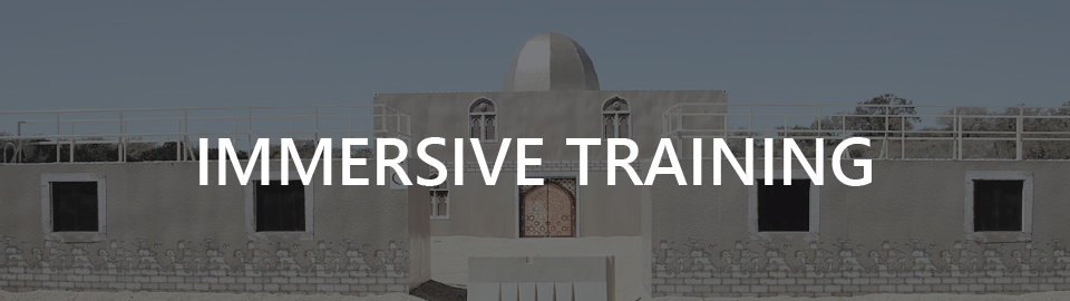 Banner for MOUT Training structures: immersive training