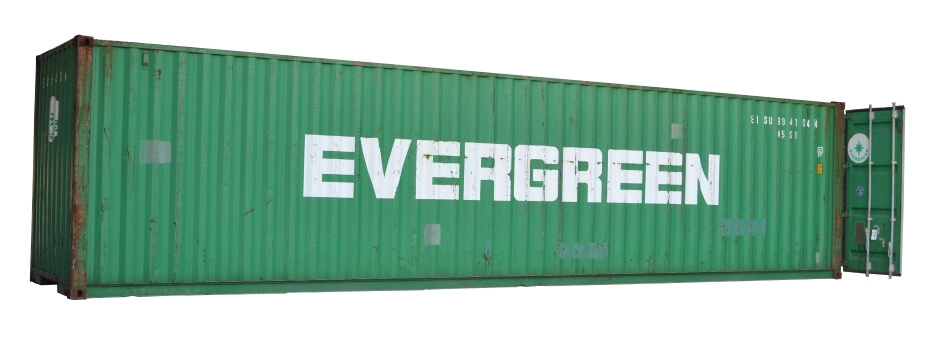 40ft_Used_Container